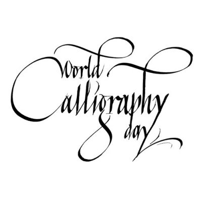 world calligraphy day 2017