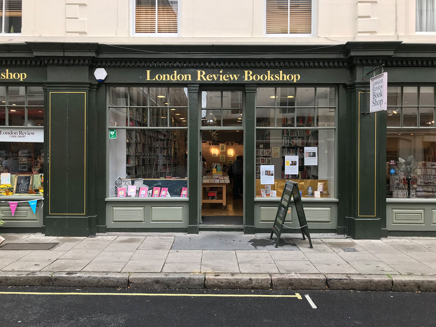 stationery walks - london review of books