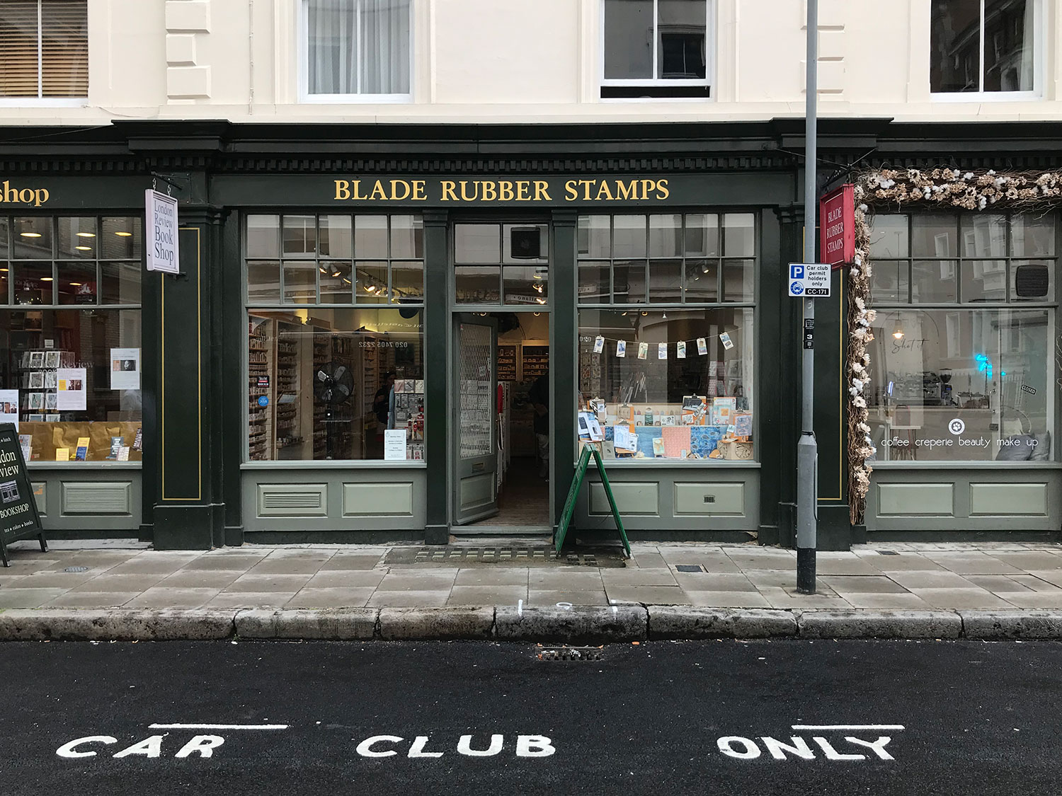 stationery shop bloomsbury - london - blade rubber stamps