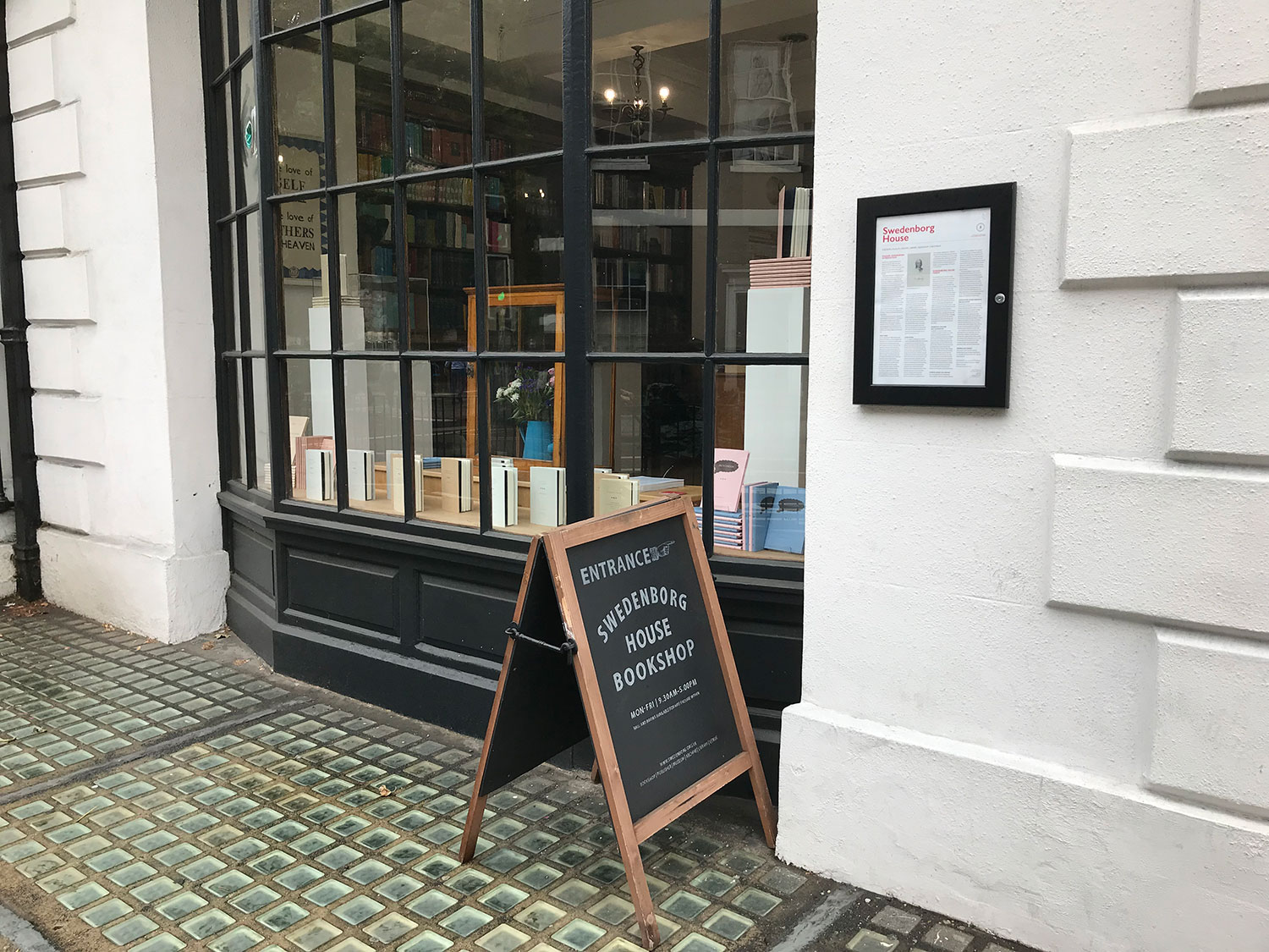 stationery shop bloomsbury - london - swedenborg
