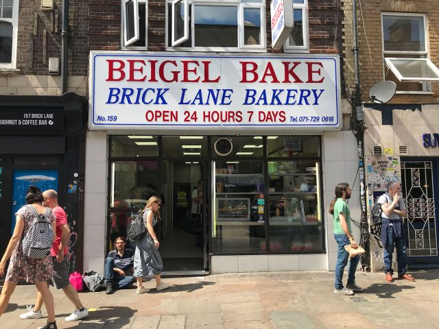 stationery shop walk shoreditch london - beigel shop