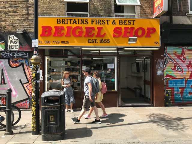 stationery shop walk shoreditch london - beigel shop