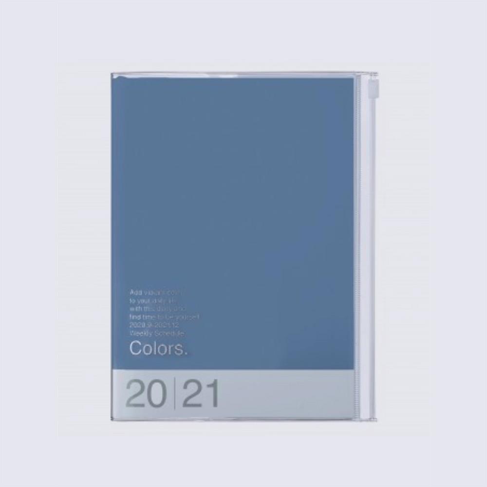 top 10 2021 diaries mark's